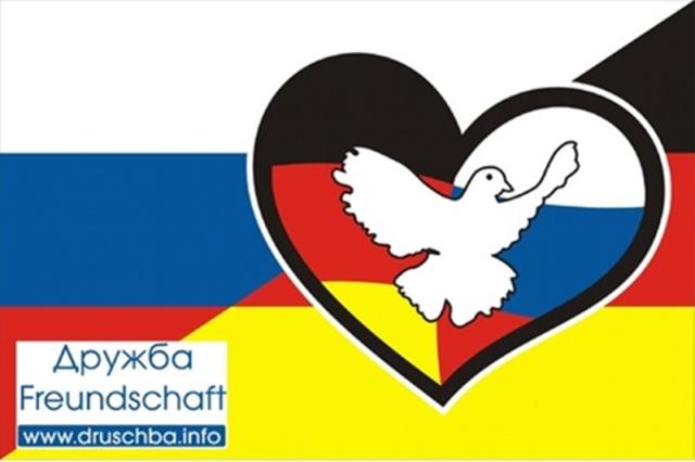 160804 opablog Petition frieden-mit-russland-ist-fuer-uns-unverzichtbar_1470238100