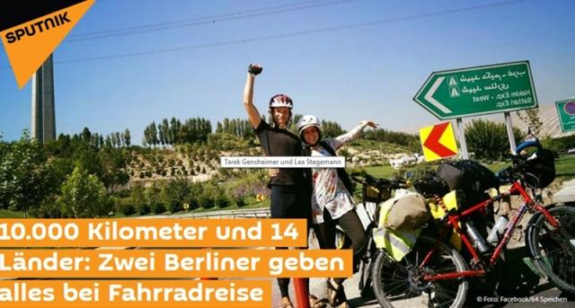 fahrradreise-2